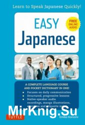 Easy Japanese: Learn to Speak Japanese Quickly! (Book+Audio)