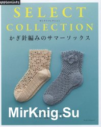 Asahi Original - Select Collection - Lace, Tabi, Foot Cover 2018