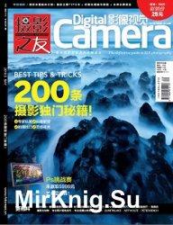 Digital Camera May 2018 China