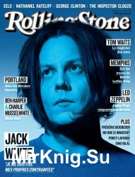 Rolling Stone №103 2018