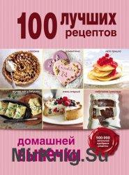100 лучших рецептов домашней выпечки (2014)