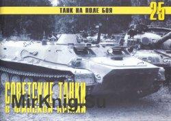 Советские танки в финской армии (Танк на поле боя №25)