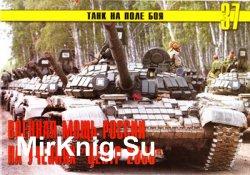 Военная мощь России на учениях