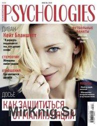 Psychologies №7 (30) 2018 Россия
