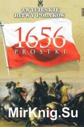 Prostki 1656 - Zwycieskie Bitwy Polakow Tom 24