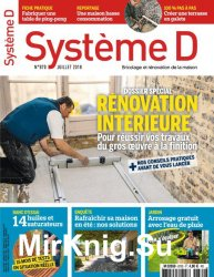 Systeme D №870