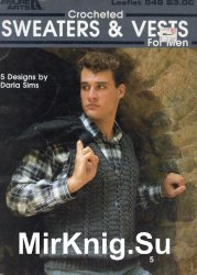Crocheted Sweaters and Vests for Men