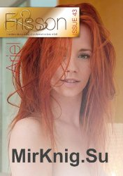 Frisson № 43 2014