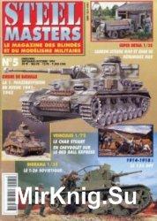 Steel Masters 1994-10/5