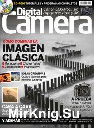 Digital Camera No.175 2018 Spain