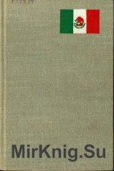 Война за независимость Мексики. (1810-1824)