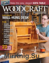 Woodcraft Magazine - August/September 2018