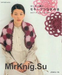 Lets knit series NV4390
