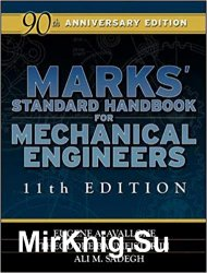 Marks Standard Handbook for Mechanical Engineers, Eleventh Edition