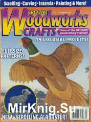 Creative Woodworks and Crafts September 1998