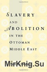 Slavery and Abolition in the Ottoman Middle East