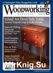 Popular Woodworking №217 2015