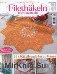 Filethakeln №5 2018