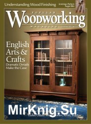 Popular Woodworking №222 2015
