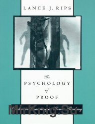 Psychology of proof and deductive reasoning in human thinking
