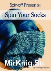 Spin-Off Presents. Spin Your Socks