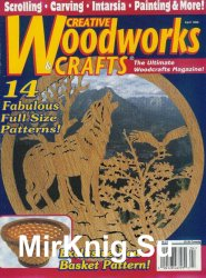 Creative Woodworks and Crafts №62