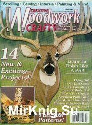 Creative Woodworks and Crafts October 2000