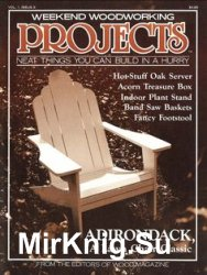 Weekend Woodworking Projects №5 1988
