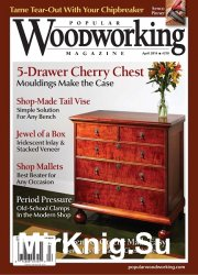 Popular Woodworking №210 2014