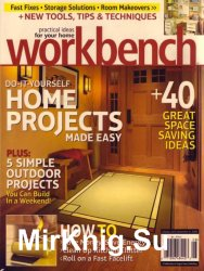 Workbench Septembr 2008