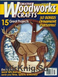 Creative Woodworks & crafts №104