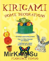 Kirigami Home Decorations