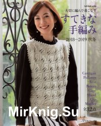 Let's Knit Series - Beautiful Hand Knitting 2018-2019 Autumn / Winter