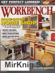 Workbench October 2006