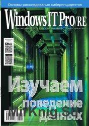 Windows IT Pro/RE №9 2018