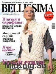Bellissima №1 2012