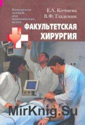 островский хирургия сердца скачать бесплатно