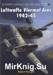 Luftwaffe Viermot Aces 1942-45 (Osprey Aircraft of the Aces 101)