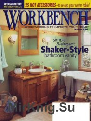 Workbench October 2004