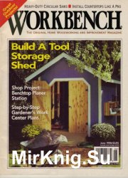 Workbench June 1998