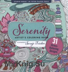 Serenity Artists Coloring Book
