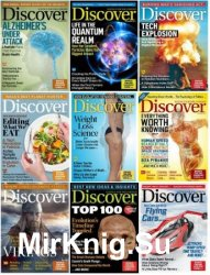 Discover - 2018 Full Year Issues Collection (USA)