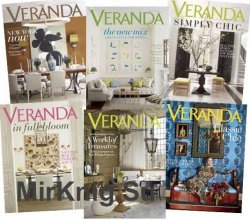 Veranda - 2018 Full Year Issues Collection