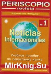 Noticias internacionales. 1, 2