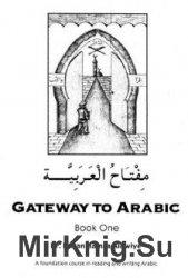 Gateway to Arabic + Audio