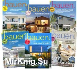 Bauen! - 2018 Full Year Issues Collection