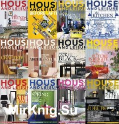 House and Leisure - 2018 Full Year Issues Collection