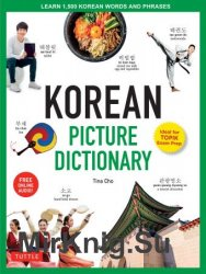 Korean Picture Dictionary: Learn 1,500 Korean Words and Phrases (Book+Audio)
