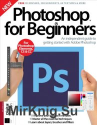 Photoshop For Beginners 15th Edition 2018