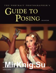 The Portrait Photographers Guide to Posing